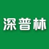 深普林(北京)科技有限公司