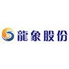 成都龍象科技股份有限公司