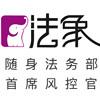 南京法象网络科技有限公司