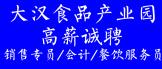 https://company.zhaopin.com/CZ839112440.htm