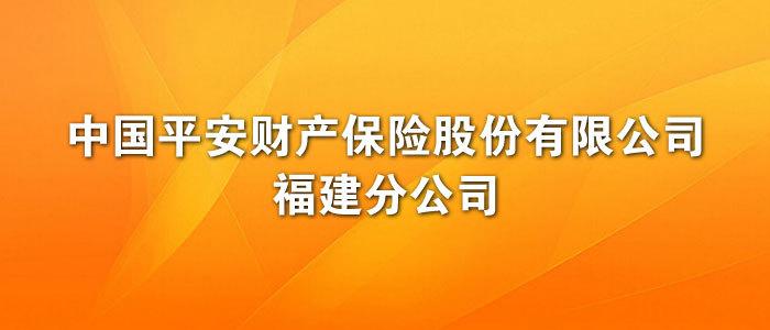 https://company.zhaopin.com/CZ195681010.htm