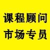 天津市新希望职业培训学校