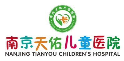 南京天佑儿童医院有限公司