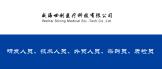 https://company.zhaopin.com/CC302446616.htm