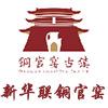 长沙新华联铜官窑国际文化旅游开发有限公司