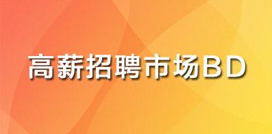 重庆象扑网络科技有限公司