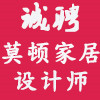 襄阳市高新技术开发区莫顿家居集成中心