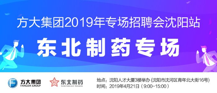 http://special.zhaopin.com/2019/sy/dbzy041539