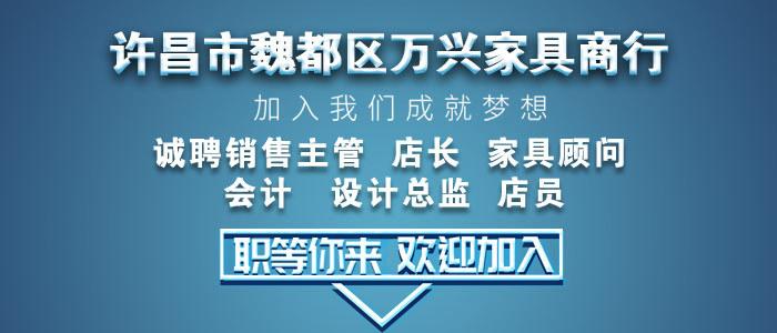 https://company.zhaopin.com/CZ847806920.htm