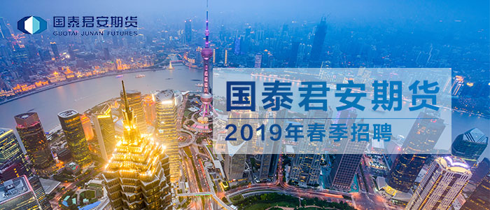 http://special.zhaopin.com/Flying/Society/20190221/29023261_10205854_ZL33183/careers.html