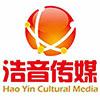 浩音传媒(大连)有限公司