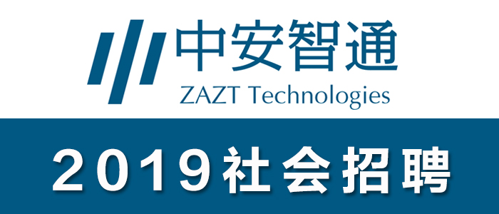 https://company.zhaopin.com/CZ537769920D00112718755.htm