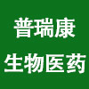 江苏普瑞康生物医药科技有限公司