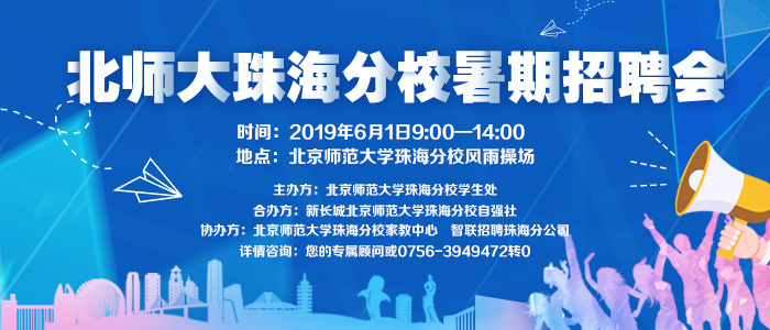 https://www.huodongxing.com/event/1491826397714