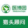 成都医博园企业管理咨询有限公司