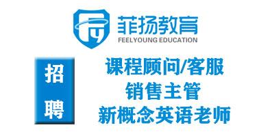 红黄蓝教育集团太原中心