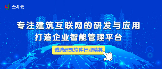 http://special.zhaopin.com/2019/bf/11022/bjjd022680/index.html