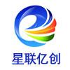 江苏星联亿创科技有限公司