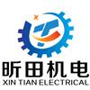 山西昕田机电工程技术有限公司
