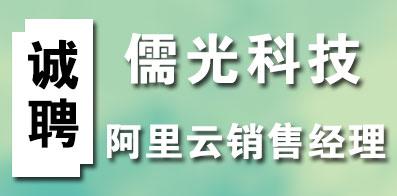 郑州市儒光科技有限公司