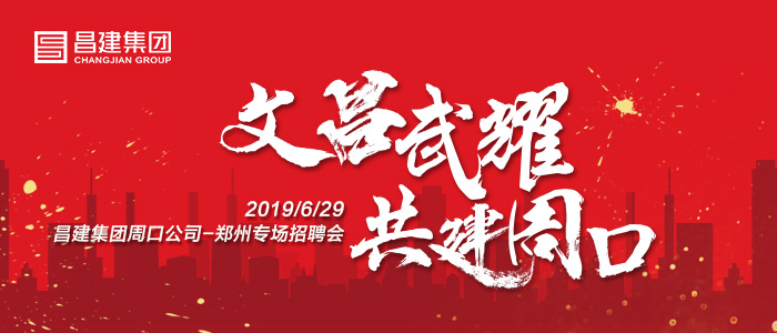 https://special.zhaopin.com/Flying/Society/20190429/86869819_13502682_ZL30105/index.html
