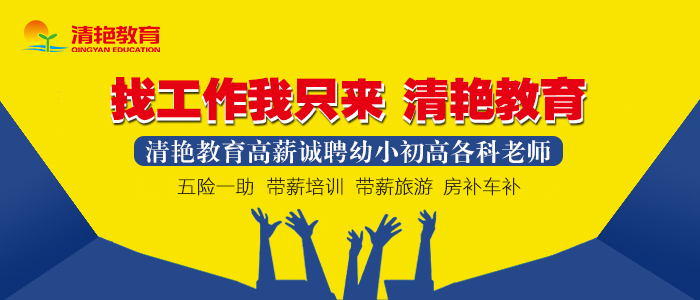 http://special.zhaopin.com/pagepublish/27854333/index.html