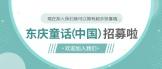 https://company.zhaopin.com/CZ819894170.htm