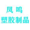 娌冲���ら福濉��跺�跺����������