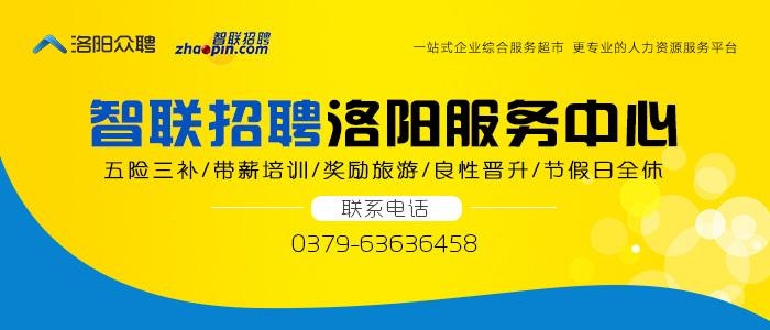 https://company.zhaopin.com/CZ605983520.htm