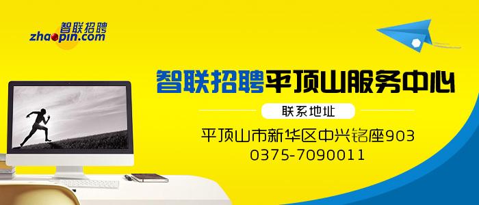 https://company.zhaopin.com/CZ702606620.htm