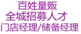 https://company.zhaopin.com/CZ462778720.htm