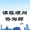 广州市海珠区托普教育培训?#34892;? title=