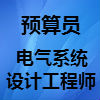 广州永诺?#25442;?#35774;备安装工程有限公司