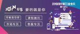 https://company.zhaopin.com/CZ593903220.htm