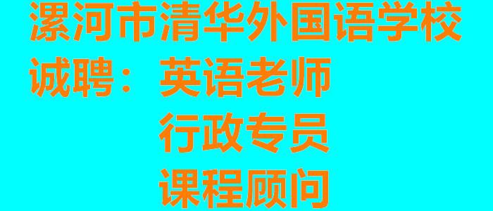 https://company.zhaopin.com/CZ842859220.htm