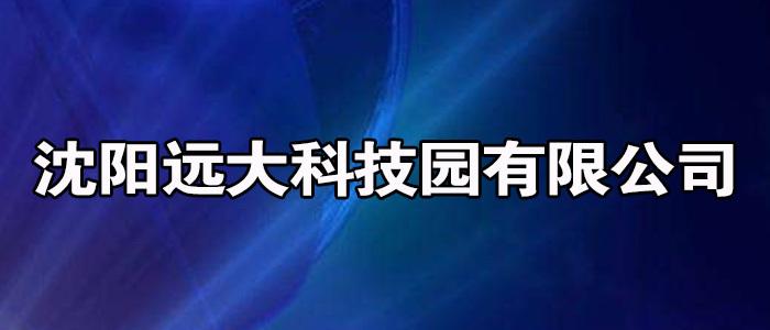https://company.zhaopin.com/CZ629504020.htm