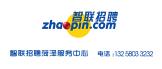 https://company.zhaopin.com/CZ843759160.htm