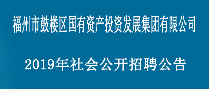https://special.zhaopin.com/pagepublish/84436832/index.html