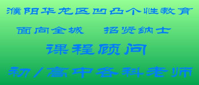 https://company.zhaopin.com/CZ529284580.htm