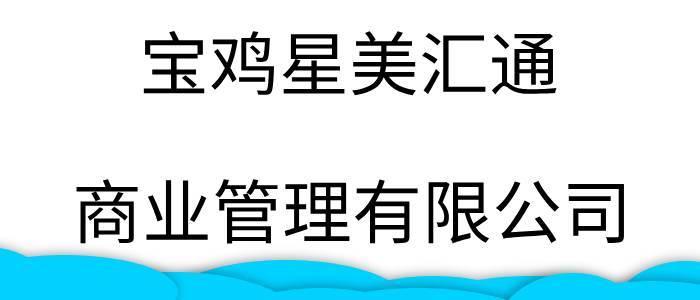 https://company.zhaopin.com/CZ701256230.htm