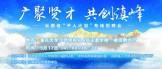 //yunnan.zhaopin.com/