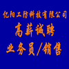 河南亿阳工防科技有限公司