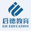 廣東啟德教育服務有限公司寧波分公司