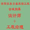 濮陽市東泰日盛裝飾工程有限公司