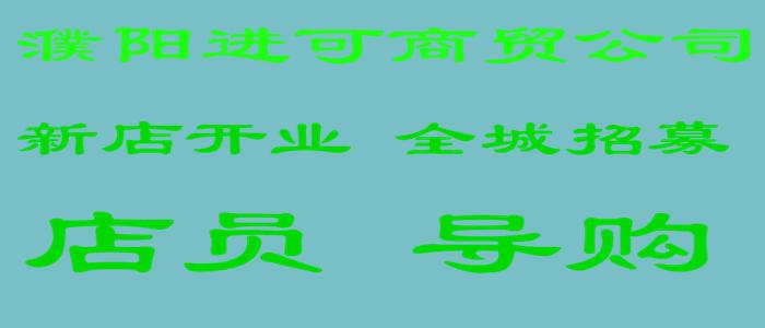 https://company.zhaopin.com/CZ391689180.htm