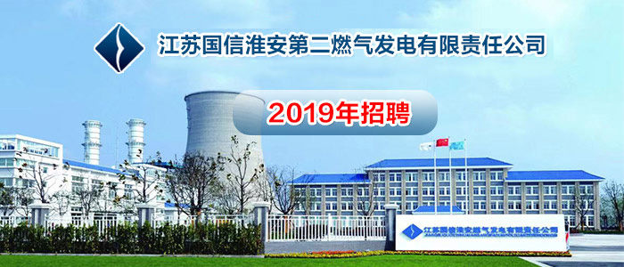 http://special.zhaopin.com/Flying/Society/20190305/34916471_17535360_ZL29170/index.html