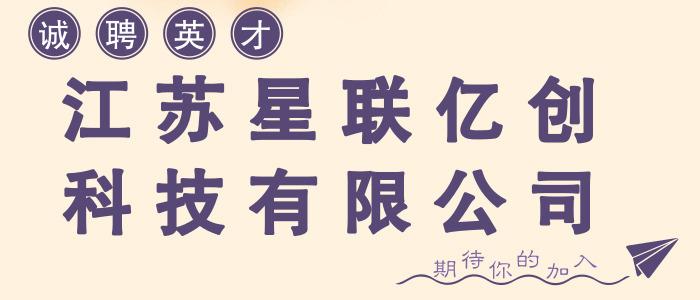 https://company.zhaopin.com/CZ815279490.htm