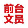 深圳市赋安安全系统有限公司