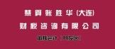 https://company.zhaopin.com/CZ408914830.htm