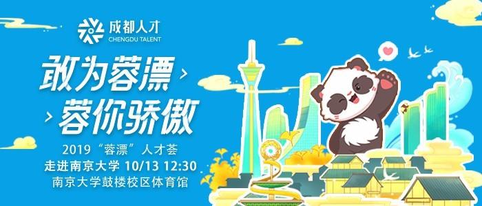http://x.qmq.wang/2019/rongpiao/dongbei.html